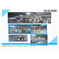 Buy cheap 7 Ply Corrugated Cardboard Production Line from wholesalers