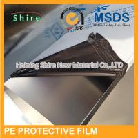 Buy cheap 1250mm Width Black&white Protective Film For Stainless Steel Sheet from wholesalers