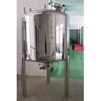 Buy cheap High Efficiency 100L Liquid Stainless Steel Chemical Mixing Tank With Standby Mouth from wholesalers