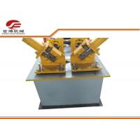Buy cheap New C U Type Color Steel Keel Beam Purlin Roll Forming Machine Yellow from wholesalers