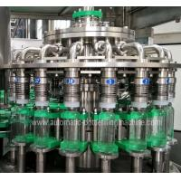 Buy cheap Glass Juice Bottle Filling Machine Wine Alcoholic Beverage Filling Line Complete Liquid Packaging product