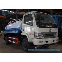 Buy cheap Dongfeng  2 cbm  -3 cbm water tank  fire fighting Truck , Jinka Cab 90hp from Wholesalers