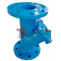 Buy cheap Flanged Y Type Strainer , Cast Iron Y Strainer With SS304 Screen Lining Mesh from wholesalers