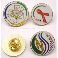 Buy cheap Printed aluminum epoxy lapel pin badge from wholesalers