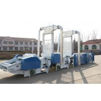 Buy cheap SXK-260B-4 cotton waste /fabric waste/used garment recycling machine from wholesalers