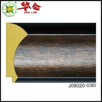 Buy cheap J08020 series Hualun Guanse Best slaes PS Gold plastic polystyrene cheap picture frame moulding For Picture Frame from wholesalers