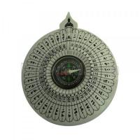 Buy cheap 2012 New!! islamic finder from wholesalers