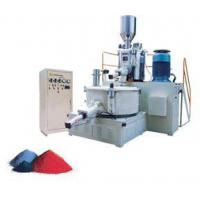 Buy cheap colour mixer product
