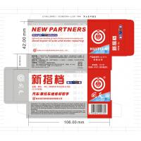 High bonding strength five minute epoxy glue for tire repair , epoxy glue for cars