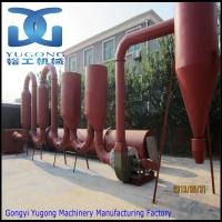 Buy cheap Yugong Air Flow Pipe Dryer,Sawdust Dryer from wholesalers