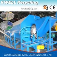 Buy cheap PET Bottle Recycling Machine, Water Bottle Recycling Plant, Plastic Bottle Washing Machine from wholesalers