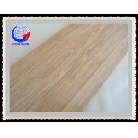 Buy cheap 2012 Natural Vertical Bamboo Flooring from wholesalers