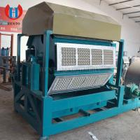 Buy cheap carton paper pulp recycled egg tray making machine,egg carton machine 1000-5000pcs/h from wholesalers