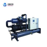 Buy cheap 350 kw @+7C Industrial Water Cooled Screw Water Chiller For Plastic Molding Machine from wholesalers