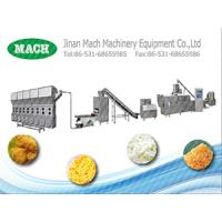 Buy cheap China Excellent Quality New Bread crumb machinery /making machine from wholesalers