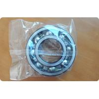Buy cheap ABEC 7 ABEC 1 Deep groove Ball Bearing Double / Single Row from wholesalers