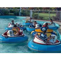 Buy cheap bonza kiddie Inflatable Bumper Boat with Customized Printing from wholesalers