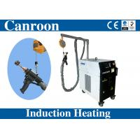 Buy cheap Induction Brazing Machine For Brass Copper&Silver brazing, Built-in Water Chiller from wholesalers