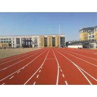 Buy cheap Water Permeable EPDM Running Track Wear Resistant For Leisure Areas product