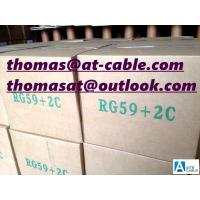 Buy cheap security camera wire is called RG6 Siamese Cable(8 Figure) Manufacturer and Exporter from wholesalers