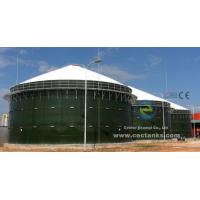 Buy cheap Biogas Storage Tanks Manufacturer Provides Biogas Tanks Design ,Manufacture And Installation from wholesalers