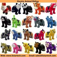 Buy cheap Animal Rides, Coin Rides Animals Games, Electric Cars For Kids Plush Toy from wholesalers