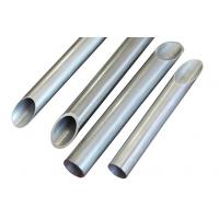Buy cheap Stainless Seamless Duplex Pipe 2507 2507 S32760 , Duplex Stainless Steel 2205 from wholesalers