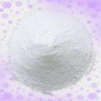 Buy cheap Levamisole Hydrochloride API Veterinary Pharmaceuticals CAS 16595-80-5 99% product
