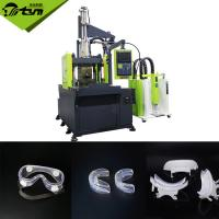 Buy cheap Vertical Medical Liquid Silicone Injection Manufacturing Machine from wholesalers