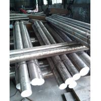 Buy cheap Forged Round Tool Steel Bars Cr12V from wholesalers