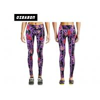 Buy cheap breathable Sport Compression Clothing , Sublimation Print Spandex Jogging Pants from wholesalers
