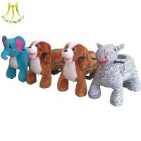 Buy cheap Hansel funfair rides stuffed electric animals scooters for park in china from wholesalers