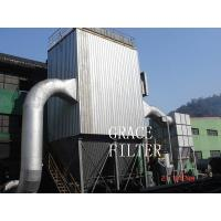 Buy cheap Industrial Baghouse Dust Collector fabrics filter baghouse from wholesalers
