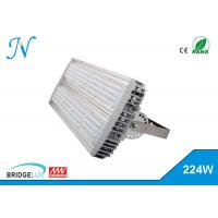 Buy cheap Silver Outside LED Tunnel Lights 110lm/w For Basketball Court / Golf Course from wholesalers
