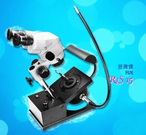 Buy cheap 7.0-45X Gem Microscope / Binocular Microscope with 4 Lighting Systems product