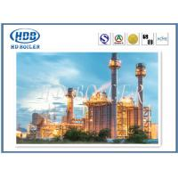 Buy cheap Alloy Customized Heat Recovery Steam Generator For Power Plant With ASME Standard from wholesalers