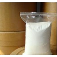 Buy cheap Tianeptine Sodium Salt with higher purity,white powder,API,chemical medicine product
