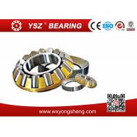 Buy cheap High Performance Precision Cylindrical Roller Bearing 81100 Low Friction from wholesalers