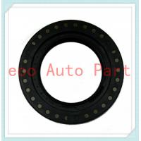 Buy cheap Auto CVT Transmission 01J PINION GEAR OIL SEAL Fit for AUDI VW from wholesalers