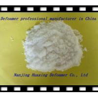 Buy cheap Solid powder defoamer from wholesalers