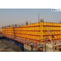 Buy cheap Flexible Retaining Wall Formwork , Metal Formwork For Concrete W-H20 from wholesalers