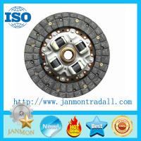 Buy cheap Auto clutch disc,OEM clutch disc,ODM clutch disc,Clutch cover,Customized clutch disc,Plate from wholesalers