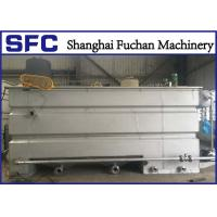 Buy cheap Industrial Dissolved Air Flotation System Sludge Dehydrator For Sewage Treatment from wholesalers