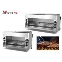 Buy cheap 30KW Gas Salamander 2 Racks 6 Burner Stainless Steel Food Toaster For Barbecue from wholesalers