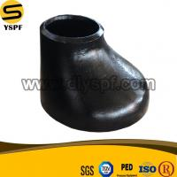 Buy cheap Carbon Steel Butt Welding Pipe Fitting Eccentric Reducer from wholesalers