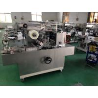 Buy cheap Automatic Cellophane Wrapping Machine 220V 50Hz 5kw BTB-300 40~80 Packs/Min from wholesalers