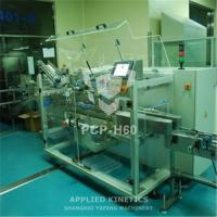 Buy cheap PCP-H60 Cartoning Machine from wholesalers