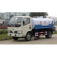 Buy cheap Dongfeng vacuum sewer tank truck 3000L~5000L sewage suction 3ton vacuum truck from wholesalers