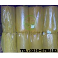 Buy cheap Rock wool pipe,glass wool, rock wool board ,rock wool from wholesalers