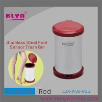 Buy cheap 12L Eco-friendly Kitchen Foot Sensor Dustbin /Trash Bin from wholesalers